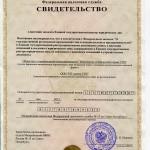 Регистрация юр.лица